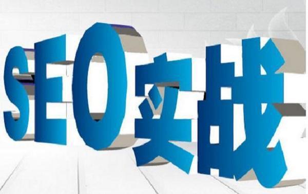<font color='blue'>SEO优化中常见八大错误</font>